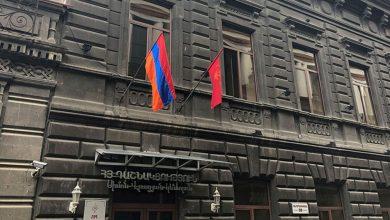 Photo of ՀՅԴ Հայաստանի Գերագույն մարմնի հայտարարությունը