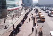 Photo of Հրվ. Կորեայում հարյուրավոր մարդիկ դիմակների համար հերթ են կանգնում. կադրեր ԱԹՍ-ից