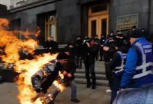 Photo of Կիեւում ցուցարարն ինքնահրկիզվել է նախագահի գրասենյակի մոտ