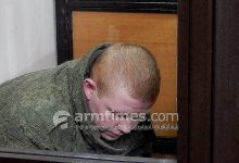 Photo of Պերմյակովը գտնվում է ուղղիչ գաղութում՝ հատուկ պահման ռեժիմում. ՌԴ-ից պատասխանել են. armtimes.com