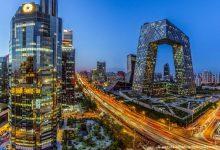 Photo of В Китае число миллиардеров растет быстрее, чем в США