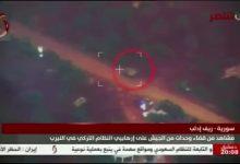 Photo of Թուրքական տեխնիկայի ոչնչացումը Սիրիայում. սիրիական հեռուստատեսությունը կադրեր է հրապարակել
