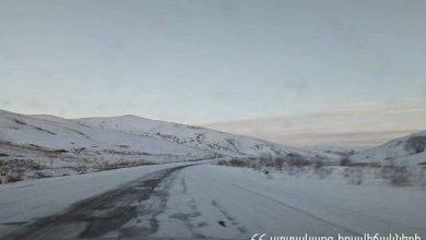 Photo of В Армении есть закрытые и труднопроходимые автодороги: водителям рекомендуется ездить исключительно на зимних шинах