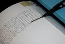 Photo of Թուրքիայում 4.7 մագնիտուդ ուժգնությամբ երկրաշարժ է տեղի ունեցել