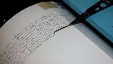 Photo of Землетрясение магнитудой 4,8 произошло на западе Турции