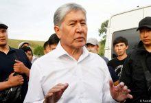 Photo of Экс-президенту Киргизии предъявили обвинения по делу о беспорядках