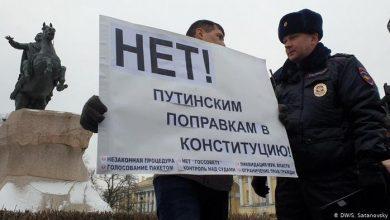 Photo of В Петербурге задержаны протестующие против поправок в конституцию
