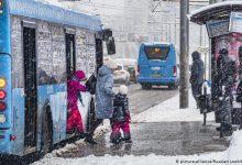Photo of В Москве 2500 человек помещены в карантин в связи с коронавирусом