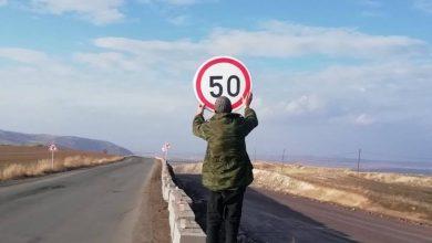 Photo of Լանջիկ-Գյումրի ճանապարհահատվածում տեղադրվել է 52 ճանապարհային նշան