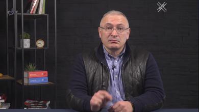 Photo of «Ո՞վ և ումի՞ց կստանա Միջազգային արբիտրաժի վճռով Ռուսաստանին պարտավորեցրած 50 մլրդ դոլարը». Խոդորկովսկին մանրամասնում է