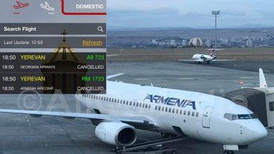 Photo of Отменены два авиарейса из Тбилиси в Ереван. Посольство Армении в Грузии объяснило причину