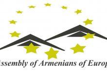 Photo of Եվրոպայի հայերի համագումարը ողջունում է Սիրիայի հանրապետության պառլամենտի միաձայն որոշումը