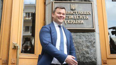 Photo of Андрей Богдан уволен с поста главы администрации Зеленского. Его место займет Андрей Ермак