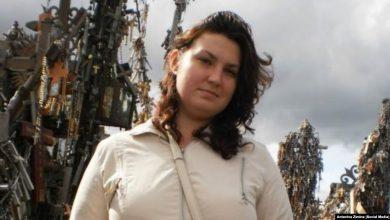 Photo of ФСБ обвинила супругов из Калининграда в госизмене за съемку своей свадьбы