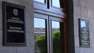 Photo of В Армении раскрыт случай нанесения высокопоставленными чиновниками государству ущерба в 3,6 млн. долларов