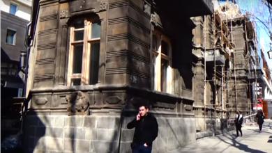 Photo of Здание в центре Еревана незаконно продали офшорной компании, ущерб оценен в $420 тыс.