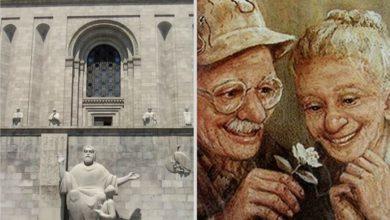 Photo of Пенсионеры и люди с инвалидностью смогут бесплатно посещать театры и музеи в Армении