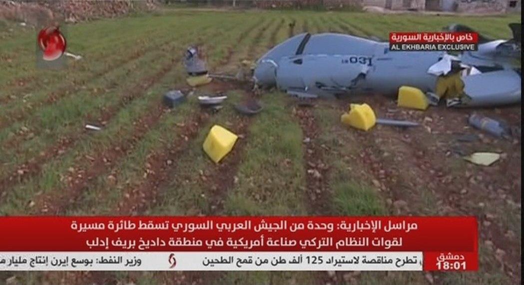 Image result for Սիրիական բանակն Իդլիբում խոցել է թուրքական անօդաչու թռչող սարք
