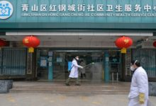Photo of Չինական կորոնավիրուսը խոստացել են վերացնել մինչեւ մարտի վերջ