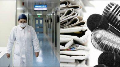 Photo of Оценки СМИ разных стран о борьбе китайского правительства с неизвестным коронавирусом