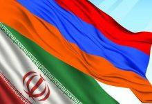 Photo of Իրանում ՀՀ դեսպանությունը ողջ անձնակազմով շարունակում է իր բնականոն գործունեությունը