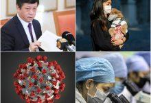 Photo of ՌԴ-ում Չինաստանի դեսպանը հայտնել է, որ կորոնավիրուսի դեմ պատվաստանյութ է ստեղծվել Չինաստանում