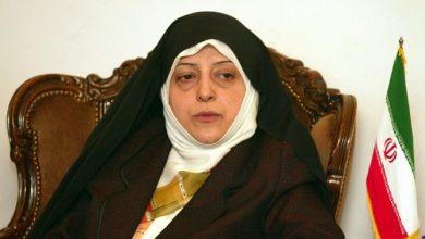 Photo of Вице-президент Ирана заболела коронавирусом