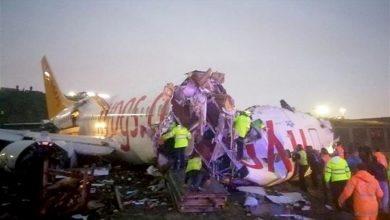 Photo of Ստամբուլում 171 ուղեւոր տեղափոխող օդանավ է վթարվել՝ բաժանվելով 3 մասի, 52 մարդ հոսպիտալացվել է