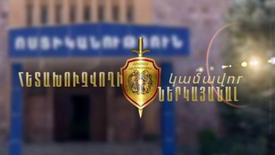 Photo of ՌԴ իրավապահների կողմից հետախուզվողները ներկայացան բացատրական աշխատանքի արդյունքում