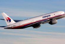 Photo of Экс-премьер Австралии назвал причиной исчезновения рейса MH370 самоубийство пилота