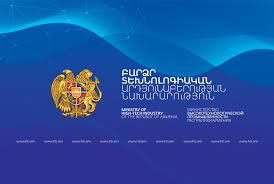 Photo of Նախարարությունը ներկայացնում է Կորոնավիրուսի տարածման կանխարգելմանն ուղղված նախագծերի դրամաշնորհների մրցույթի մանրամասները