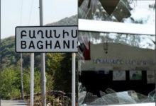 Photo of Стреляли в направлении средней школы Баганиса, повредили крыши и стены сельских домов