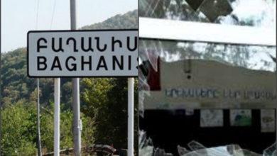 Photo of Կրակել են Բաղանիսի միջնակարգ դպրոցի ուղղությամբ, վնասել են գյուղի տների տանիքները եւ պատերը