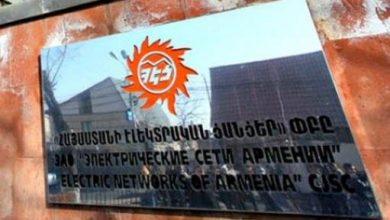 Photo of «Հայաստանի էլեկտրական ցանցեր» ընկերությունը անցնում է աշխատանքի արտակարգ ռեժիմի