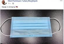 Photo of Վարչապետի հրապարակած բժշկական դիմակը հայկական արտադրության է