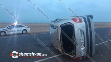 Photo of Ողբերգական ավտովթար Գեղարքունիքի մարզում. Opel-ը կողաշրջվել է. կա 1 զոհ, 1 վիրավոր