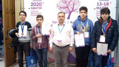 Photo of Армянские школьники завоевали 4 медали на Пятой кавказской математической олимпиаде