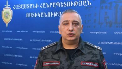 Photo of Срочно: полиция предупреждает