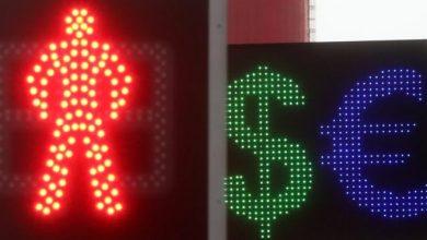 Photo of Доллар превысил отметку 80 рублей на Московской бирже