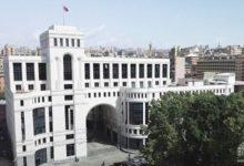 Photo of Заявление МИД Армении в ответ на заявление МИД Турции о выборах, проводимых в Арцахе