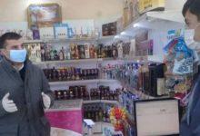 Photo of ԱՀ ՍԱՊԾ-ը շրջայցեր է կատարել Ստեփանակերտի մի շարք պարենային խանութներում