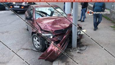 Photo of Խոշոր ավտովթար Երևանում. Օրբելի փողոցում բախվել են Mercedes-ն ու Opel-ը. վերջինս էլ բախվել է էլեկտրասյանը. հայր ու դուստր տեղափոխվել են հիվանդանոցներ