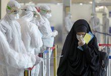 Photo of Իրանում կորոնավիրուսից հայ կին է մահացել