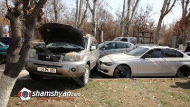 Photo of Ավտովթար Երևանում. բախվել են BMW-ն ու Nissan X-Trail-ը
