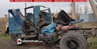 Photo of Խոշոր պայթյուն Արարատի մարզում. գազալցակայանում ЗИЛ մակնիշի բեռնատարը լիցքավորելիս պայթել է. ավտոմեքենան վերածվել է մետաղե ջարդոնի