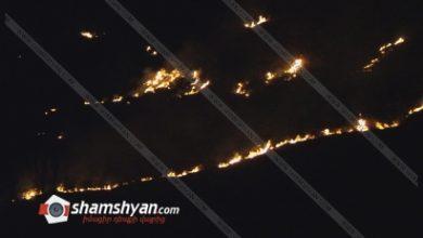 Photo of Խոշոր հրդեհ Կոտայքի մարզում. կրակը տեսանելի էր մի քանի կիլոմետրից