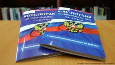 Photo of Муфтий Татарстана критикует поправку Путина к Конституции России