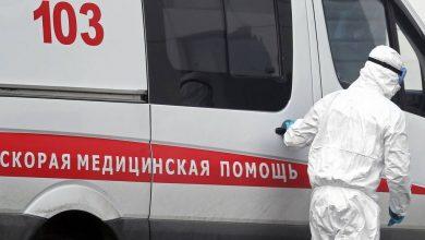 Photo of В России выявили шесть новых случаев заражения коронавирусом