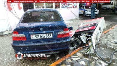 Photo of Խոշոր ավտովթար Երևանում. 40-ամյա վարոդը BMW-ով կոտրել է բենզալցակայանի լիցքավորման սարքն ու բախվել շինության պատին. կա վիրավոր