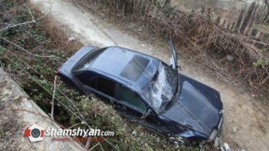 Photo of Ողբերգական ավտովթար Լոռու մարզում. վարորդը Mercedes-ով 5 մետր բարձրությունից ընկել է ձորակը. նա տեղում մահացել է